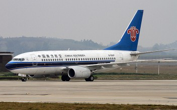 China Southern Airlines Boeing 737-700
