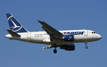TAROM Airbus A318-111