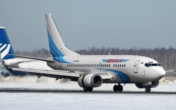 Yamal Airlines Boeing 737-500